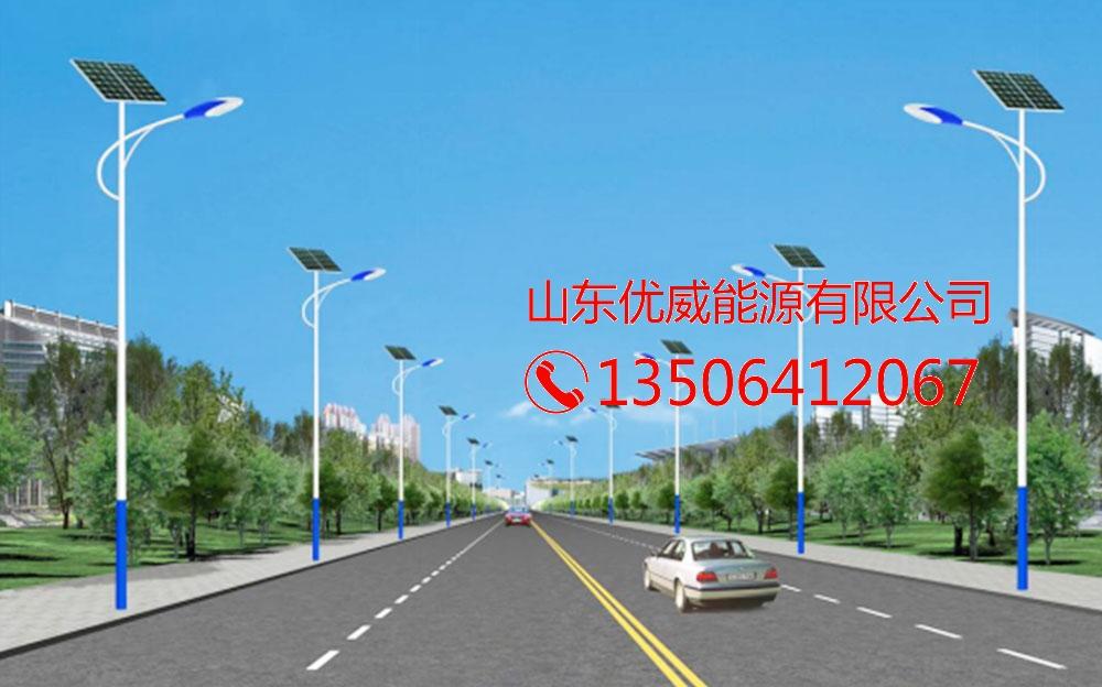 东营太阳能路灯