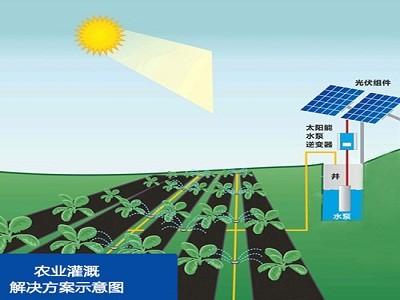 日照太阳能农业灌溉