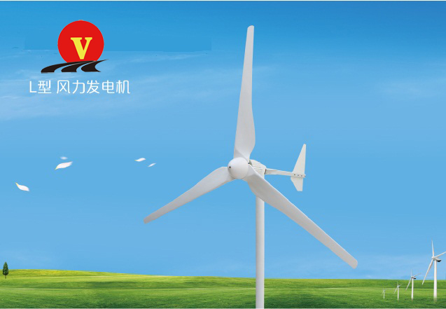 风力发电机组L型