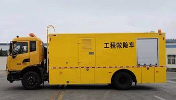太阳能光伏发电车辆改装